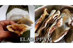 இலையப்பம் - Elayappam