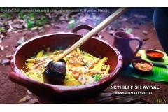 நெத்திலி மீன் அவியல் - Nethili Fish Aviyal