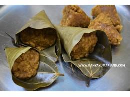 தெரளி கொழுக்கட்டை - Therali Kozhukattai
