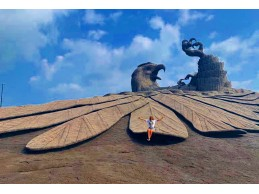 Jatayu Earth's Center - Kollam