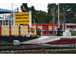 Kollam Junction Railway Station - QLN