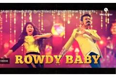 Maari 2 - Rowdy Baby Song
