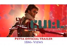 Petta Official Trailer
