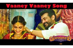 Vaaney Vaaney Song - Viswasam