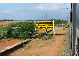Melapalayam Railway Station - Melappalaiyam