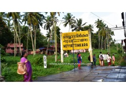 Neyyattinkara Railway Station - NYY