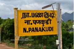 North Panakudi Railway Station - NPK