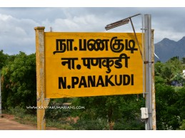 North Panakudi Railway Station - NPK