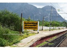 Railway Station (AAY), Aralvaimozhi