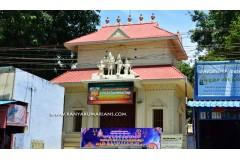 Guganathaswamy Temple, Kanyakumari