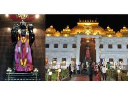 Bharat Mata Temple - Vivekananda Kendra