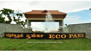 New Eco Park