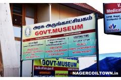 Government  Museum, Kanyakumari