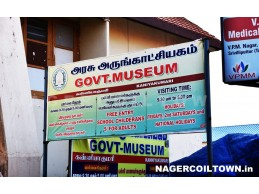 Government  Museum, Kanyakumari