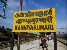 Kanyakumari (CAPE) Railway Station