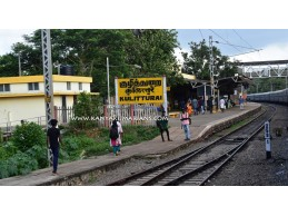 Kuzhithurai Railway Station (KZT), Kuliturai