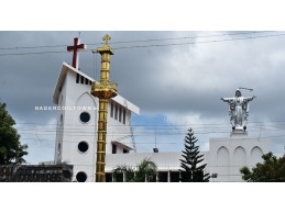 Assisi Church, Nagercoil