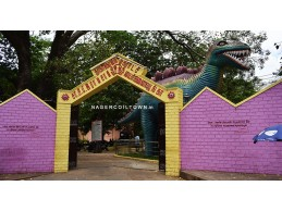 Sir C P Ramasamy Iyer Memorial Park
