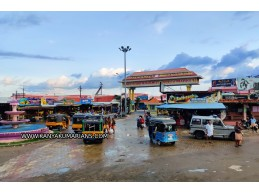 Appta Market - Nagercoil