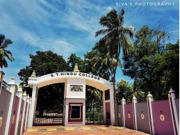 S T Hindu College - Nagercoil