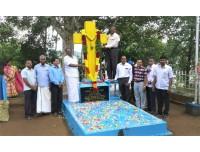 ஹெம்ரி அலெக்சாண்டரின் 151-வது பிறந்த நாள் விழா