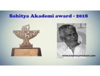 கன்னியாகுமரி மாவட்டத்துக்கு சாகித்ய அகாடமி விருது