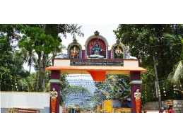 Thimbileshwarar Temple, Ponmanai  (5th Shivalayam)
