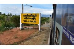 Valliyur Railway Station (VLY)