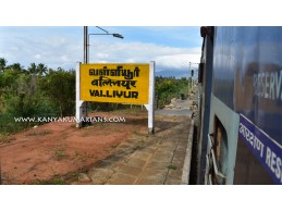 Valliyur Railway Station (VLY)